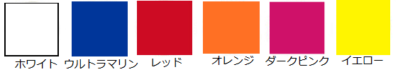 nonwoven_color_1.png
