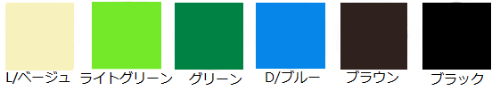 nonwoven_color_2.png